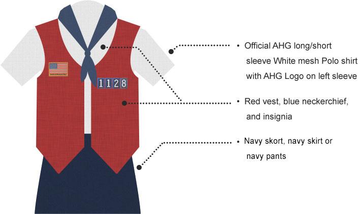 Tenderheart Uniform Requirements