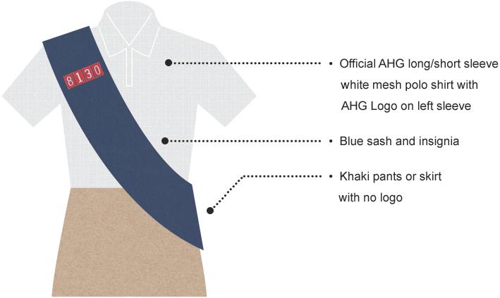 Pioneer Uniform Requirements